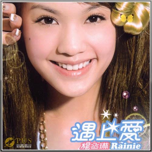 Meeting Love (2006) MP3
