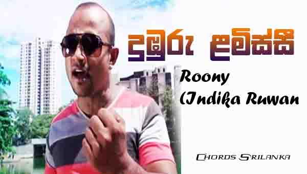 Dumburu Lamissi chords, Roony song chords, Santhapa Thawul Nam chords, Dumburu Lamissi  song,
