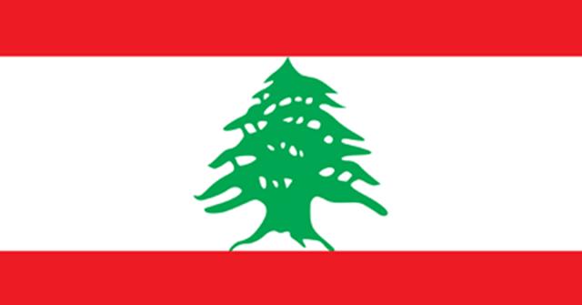 Χιροσίμα, Ναγκασάκι, Βηρυτός...