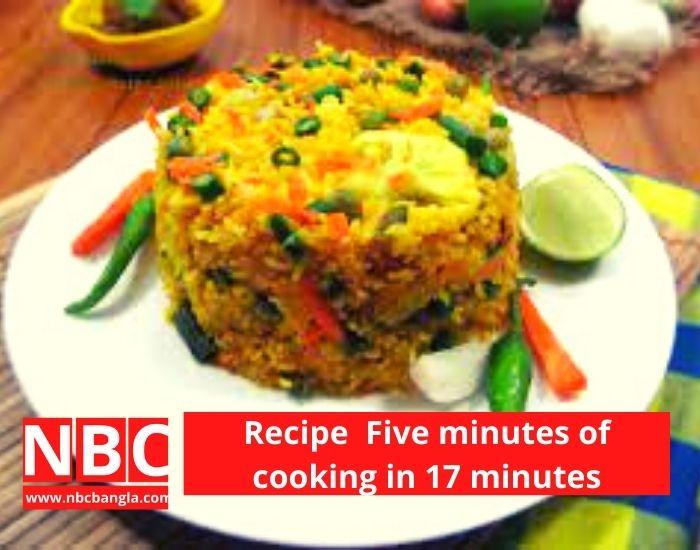 Recipe  Five minutes