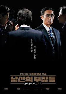 The Man Standing Next 2020 Korean 720p HDRip 1.1GB With Bangla Subtitle