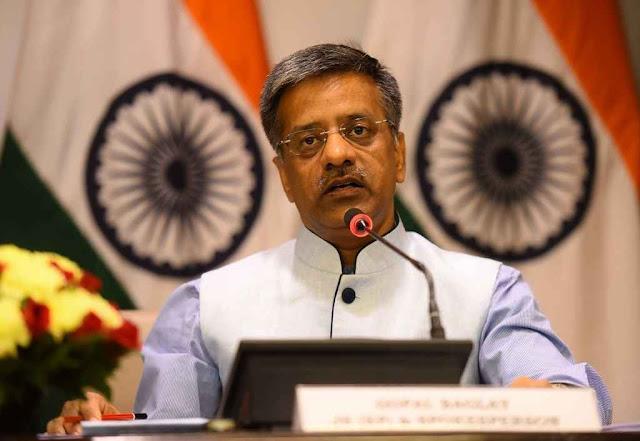 Ministry Of External Affairs Reaction On Kulbhushna Yadav Verdict In ICJ