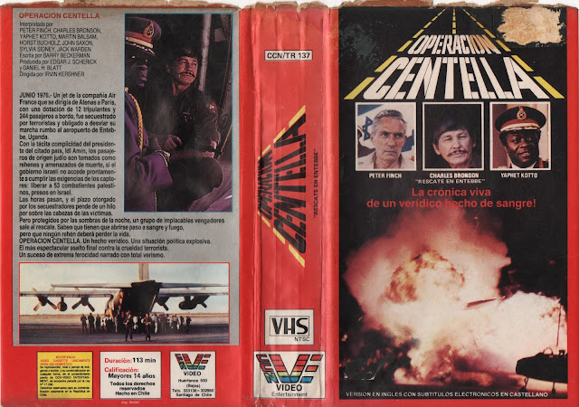 "Pelicula: ""Operacion Centella (Rescate en Entebbe)"" - 1977"