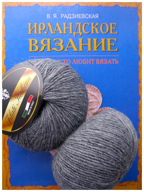 """В.Радзиевская """"Ирландское вязание"""" и пряжа Alpaca Fine (BBB Filati)"""