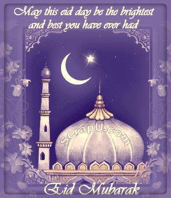 Eid Day Captions
