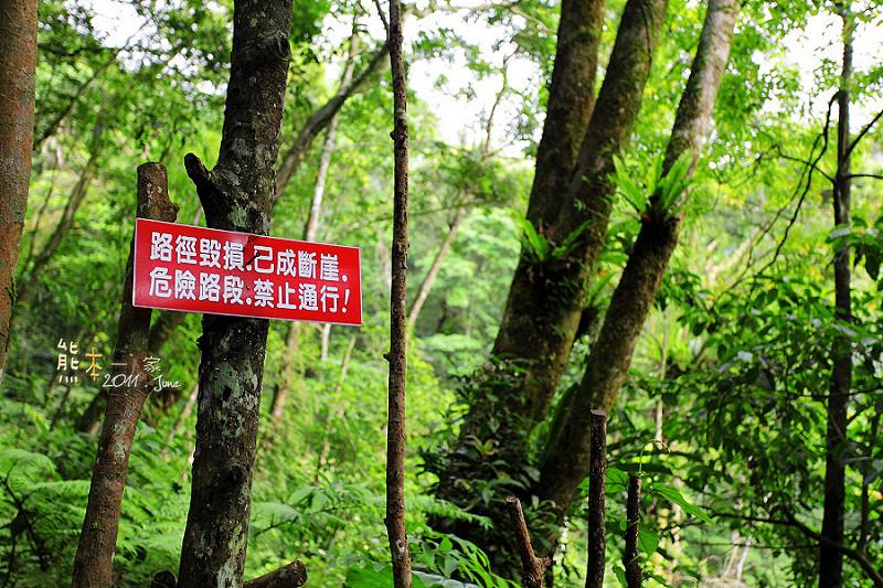 三峽雲森瀑布