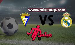 مشاهدة مباراة ريال مدريد وقادش بث مباشر بتاريخ 17-10-2020 الدوري الاسباني