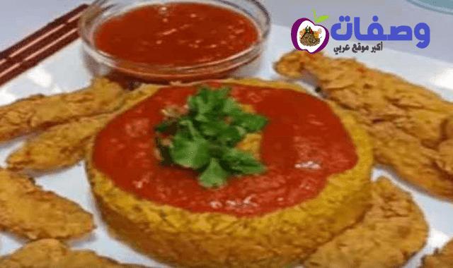 ارز الريزو فاطمه ابو حاتي