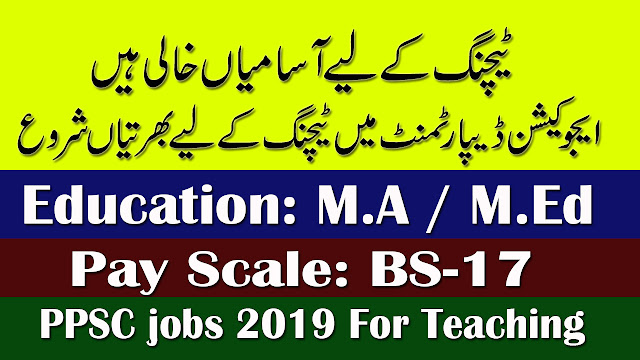PPSC jobs 2019 For Teaching (BS-17) in Special Education Department