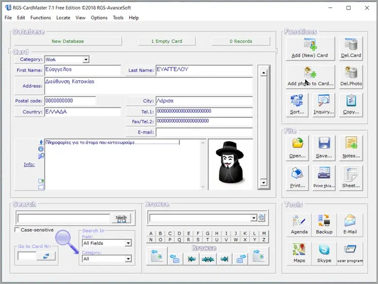 RGS-CardMaster  : Διαχειριστείτε  και καταχωρήστε στις επαφές σας, ονόματα, διευθύνσεις και τηλεφωνικούς αριθμούς