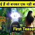Naagin 4 Promo: WOW! Two Naagins living with exchanged fates to create new revenge history