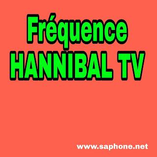 Fréquence HANNIBAL TV chaîne tunisienne sur nilesat