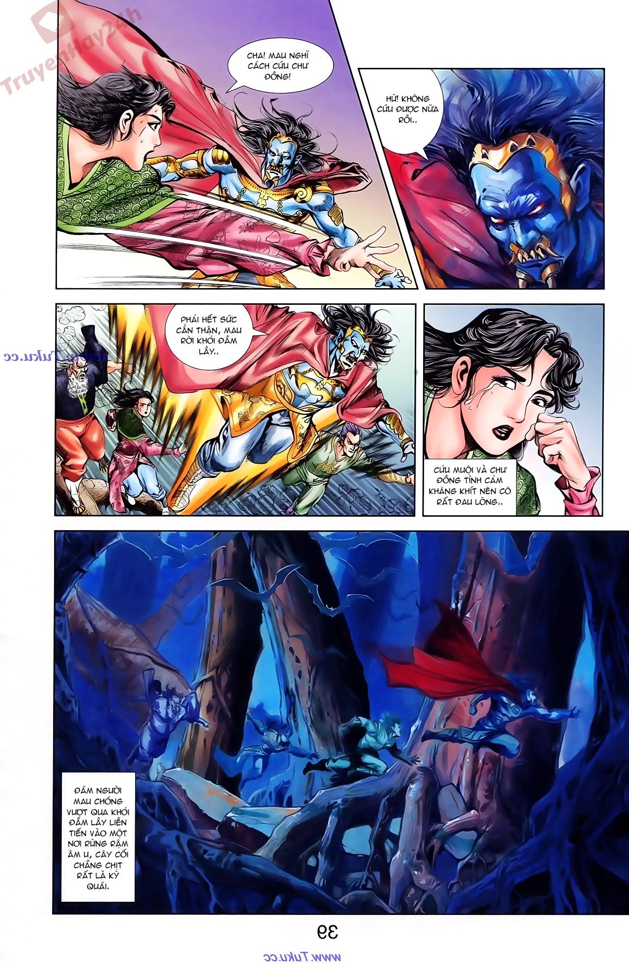 Cơ Phát Khai Chu Bản chapter 76 trang 23
