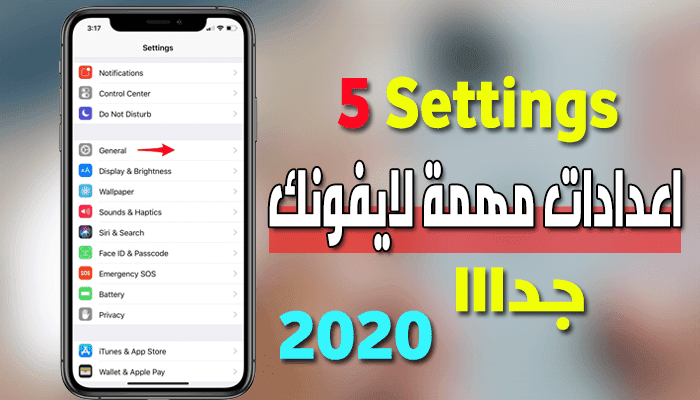 https://www.arbandr.com/2020/01/Top-5-secret-settings-for-your-iPhone-You-should-know-it-2020.html