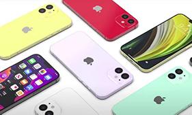 l'iPhone 12 ... Une nouvelle fuite Apple révèle le choc de conception