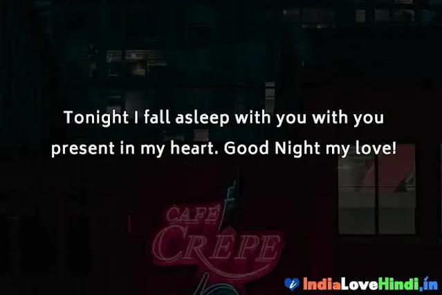 good night shayari for love crush