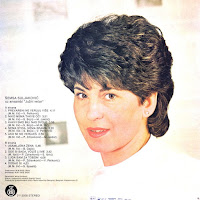 Semsa Suljakovic -Diskografija Semsa_Suljakovic_1984_z