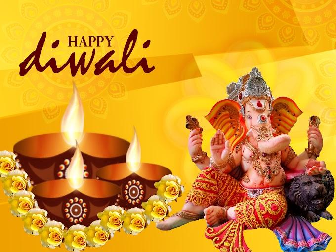 दिवाळीच्या हार्दिक शुभेच्छा - happy diwali wishes - शुभ दीपावली