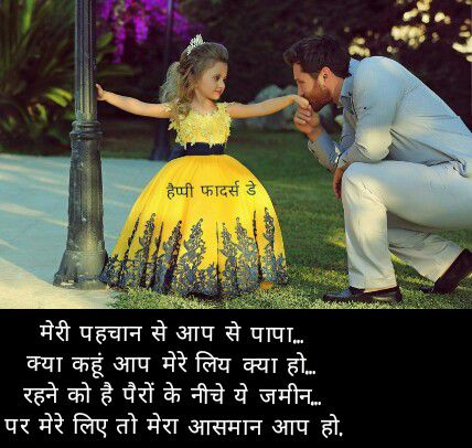 Best Shayari Images Collection