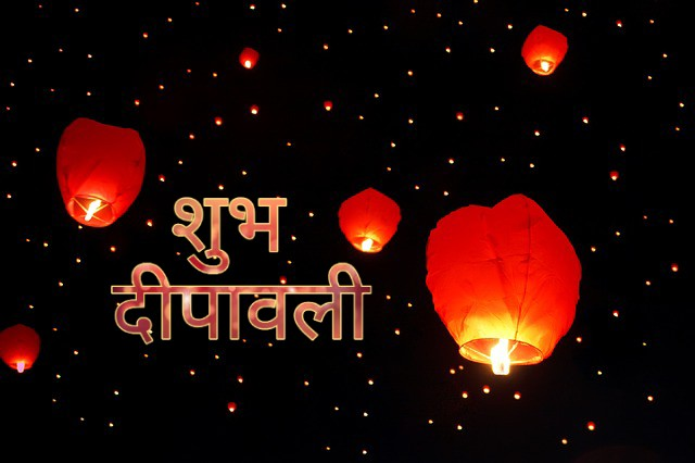 happy diwali images in hindi for whatsapp free download