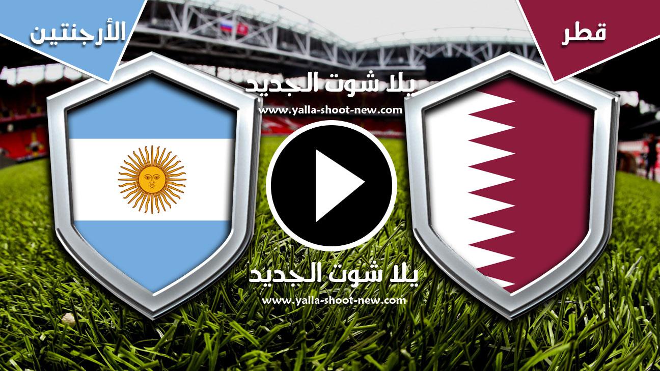 مباراة قطر والأرجنتين
