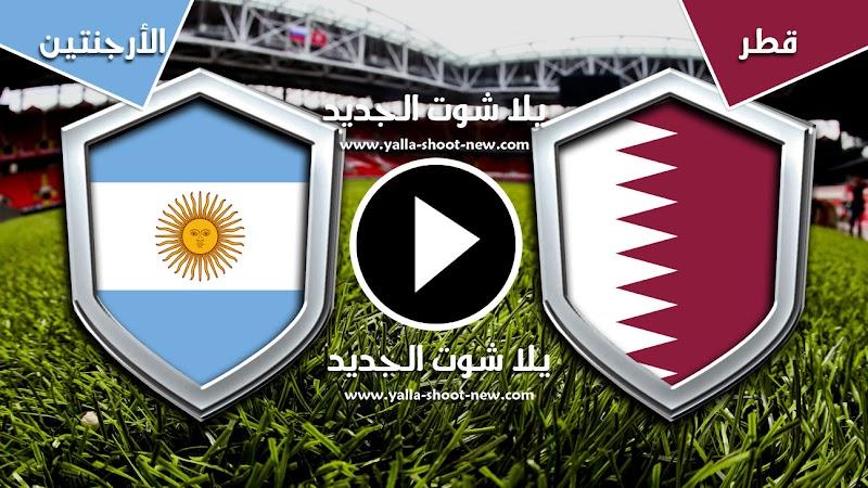 الأرجنتين للدور القادم بعد الفوز على قطر بهدفين بدون رد في كوبا أمريكا 2019
