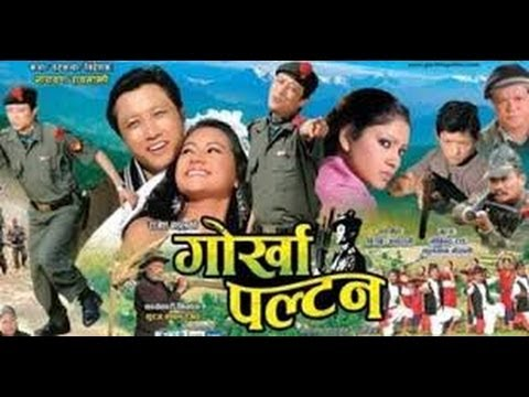 Prashant Tamang Biography
