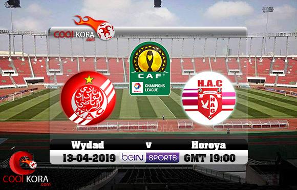 مشاهدة مباراة الوداد وحوريا اليوم 13-4-2019 دوري أبطال أفريقيا