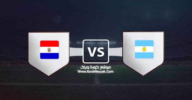 نتيجة مباراة الأرجنتين وباراجواي اليوم الأربعاء في تصفيات كأس العالم: أمريكا الجنوبية