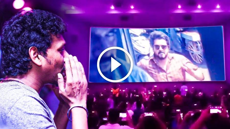 விஜய் Intro scene ku தியேட்டர்ல லோகேஷ் என்னமா கத்தி என்ஜோய் பன்றார் பாருங்க !!