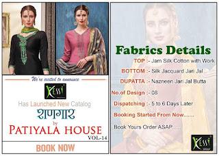 Kessi Shangar by Patiyala house vol 14 Branded Suits catalog