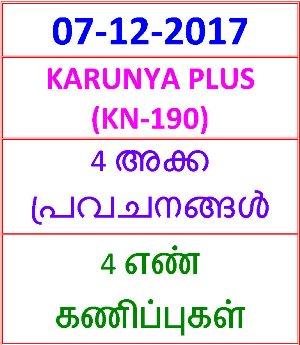 07-12-2017 4 NOS Predictions KARUNYA PLUS KN-190