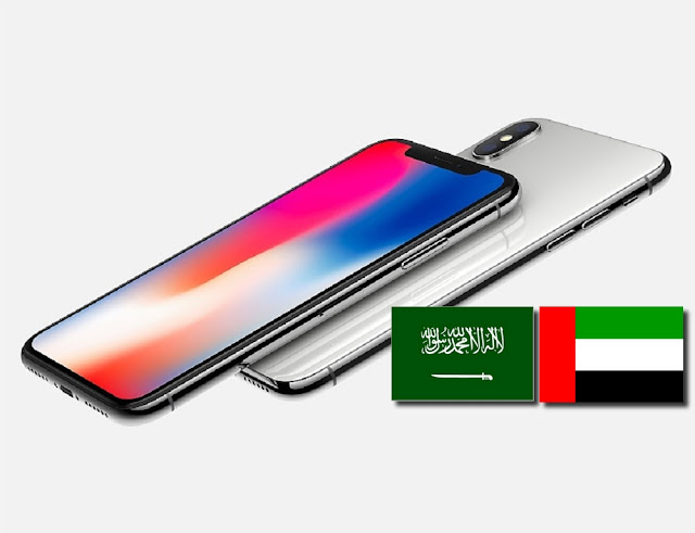 iphone-x preorder ksa uae