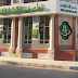 بنك الإثمار يرفع حصته برأس مال «فيصل الإسلامي» لـ 14.03%