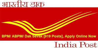 Postal Circle Recruitment 2020