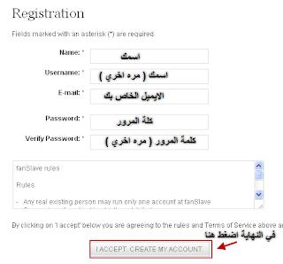 خطوات التسجيل