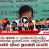 ලක්ෂ 6000 ක ගතමනාවක් ගත්ත  රාජපක්ෂ පුතෙක් ගැන හෙළිදරව්වක්..! අගමැති තුමාගේ පුතෙක්නම් නොවෙයි ලු. (video)