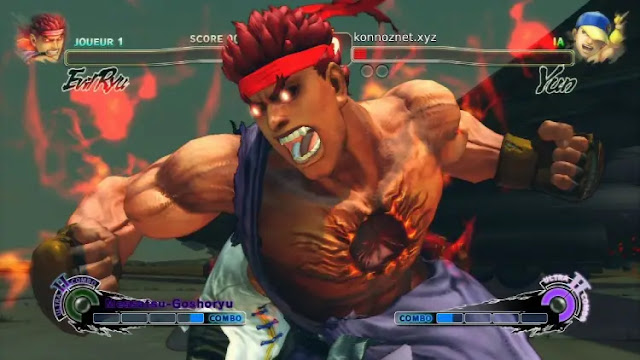 لعبة STREET FIGHTER IV