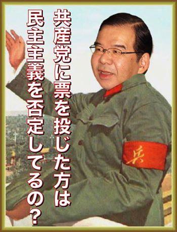人権団体 「沖縄で平和的な抗議活動行う市民が日本政府から深刻な暴力で弾圧されています」 [無断転載禁止]©2ch.netYouTube動画>3本 ->画像>47枚