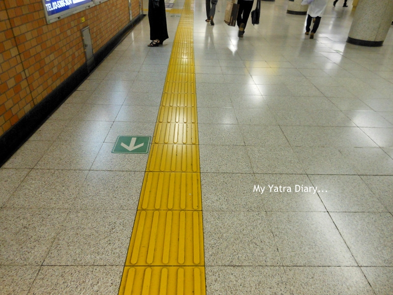 Help yourself in the Tokyo Subway network, Japan