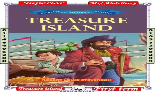 اقوى مذكرة شرح وتدريبات على قصة جزيرة الكنز Treasure Island المقررة على الصف الاول الثانوى 2022 اعداد مستر عبدالباري علي