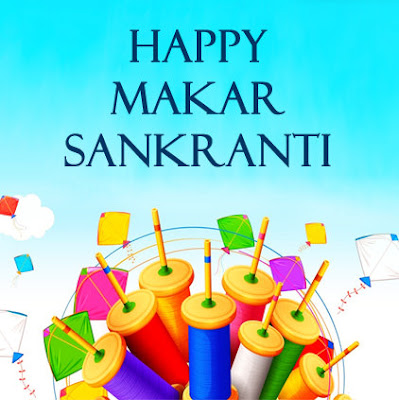 Happy Makar Sankranti Whatsapp DP Images