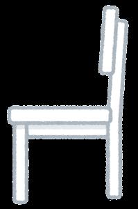 白い椅子のイラスト(横)