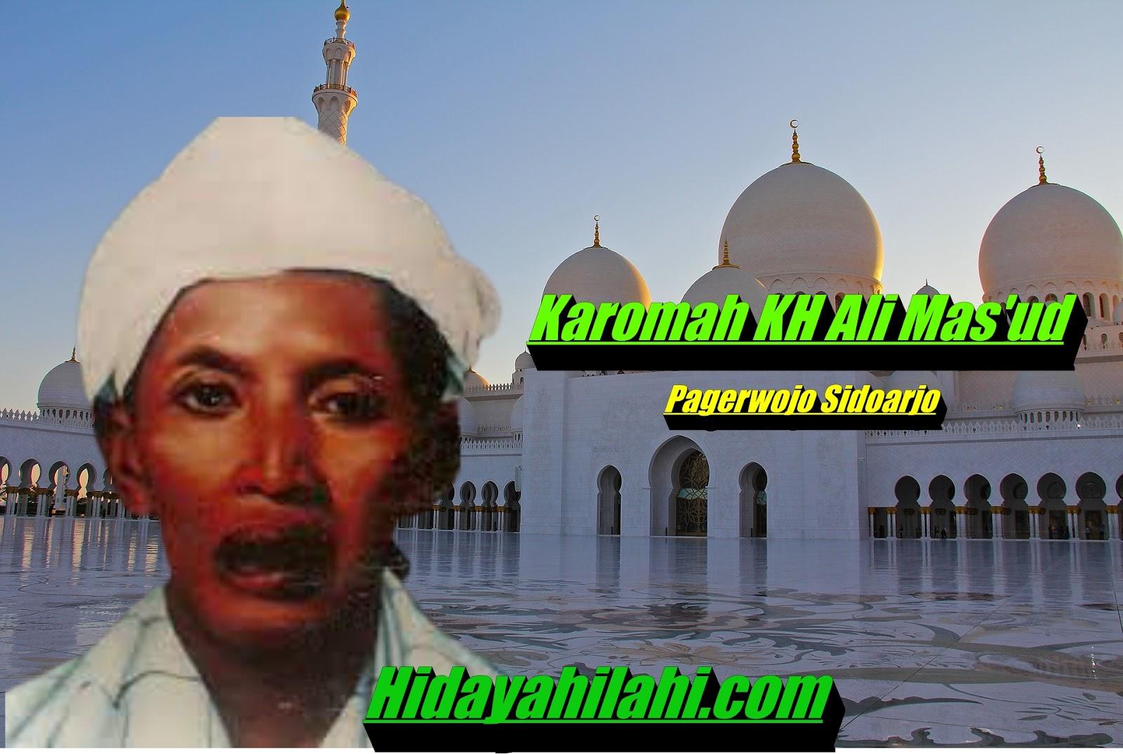 Hidayahilahi.com