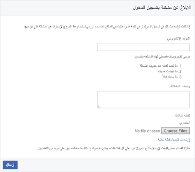 Restore-a-Facebook-account-has-been-disabled