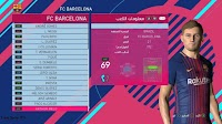 Option File For PES Professional Patch 4.2 - PES 2017