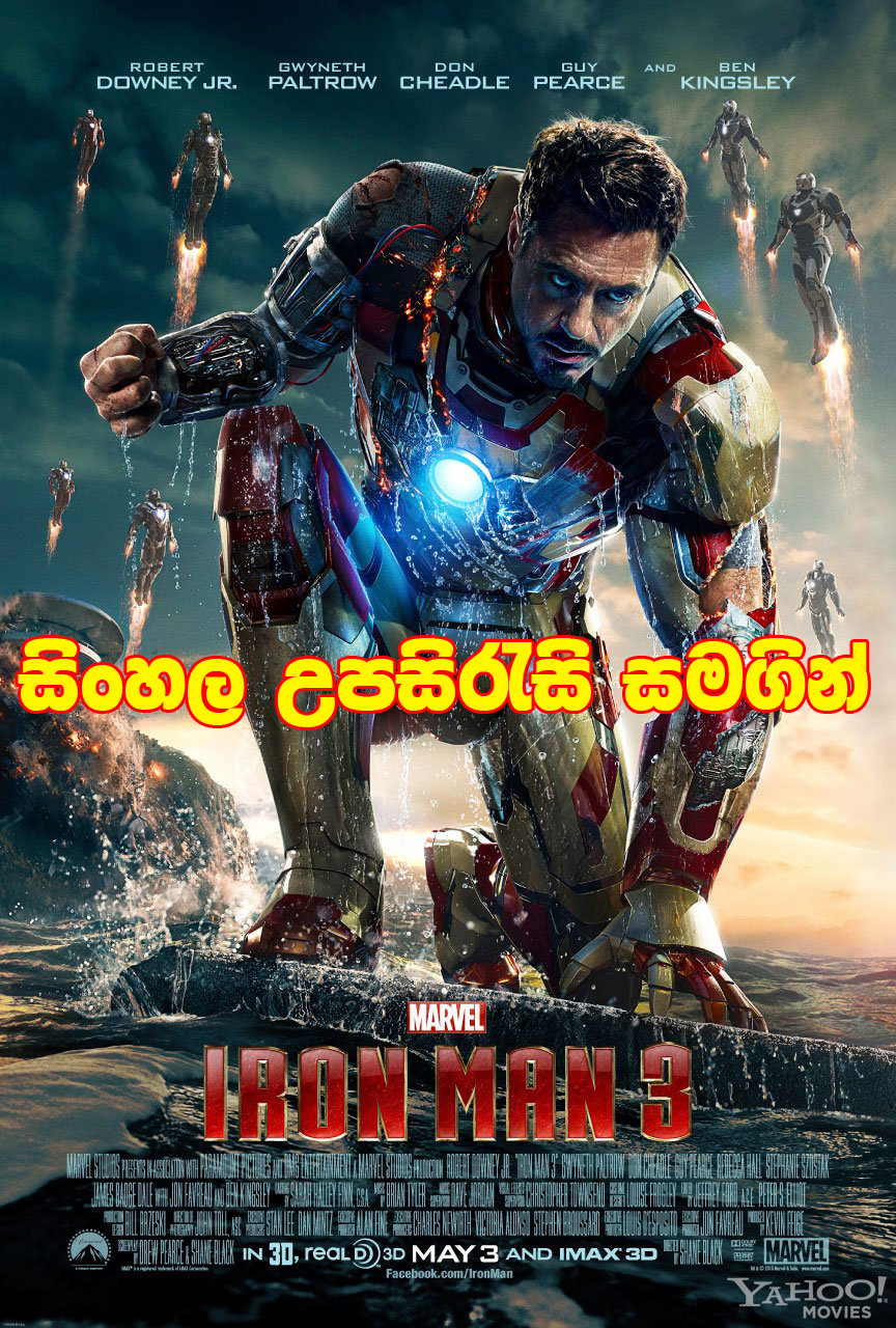 Iron Man Stream English
