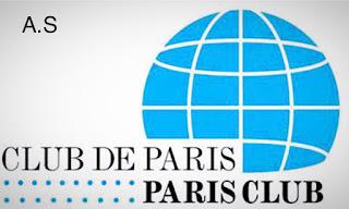 ما هو نادى باريس الذى تلجأ إلية الدول المدينة ؟
