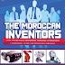 الدورة الثالثة للمسابقة الوطنية للمخترعين المغاربة يوم 26 مارس 2016