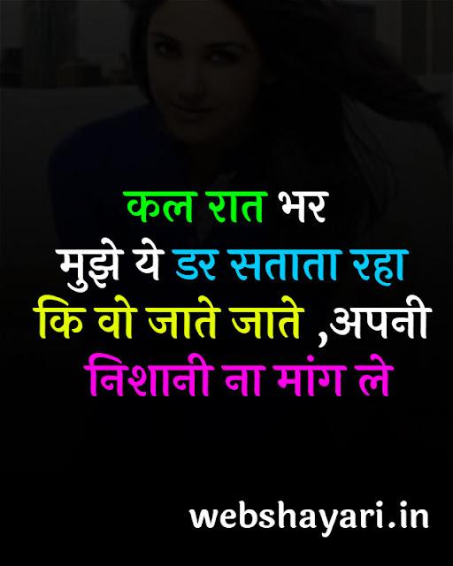 judai poet hindi